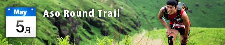 Aso Round Trail
